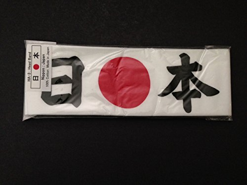 Japanese Martial Arts Sports Hachimaki