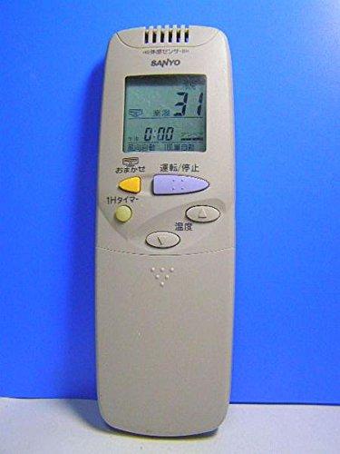 エアコンリモコン RCS-EB3