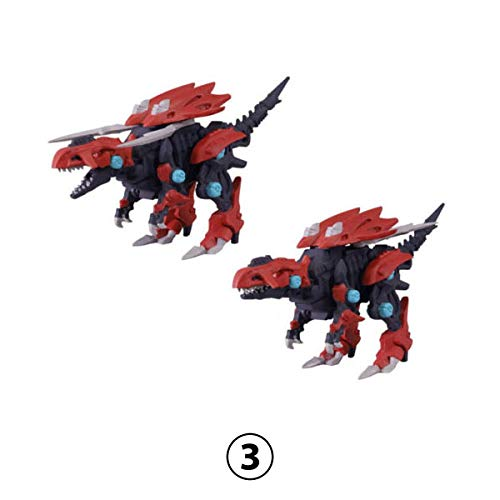 Capsule Toy Zoids Wild Wild Blast Mini Action Figure Collection, Design 3 ()