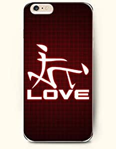 SevenArc New Apple iPhone 6 ( 4.7 Inches) Hard Case Cover - Make Love