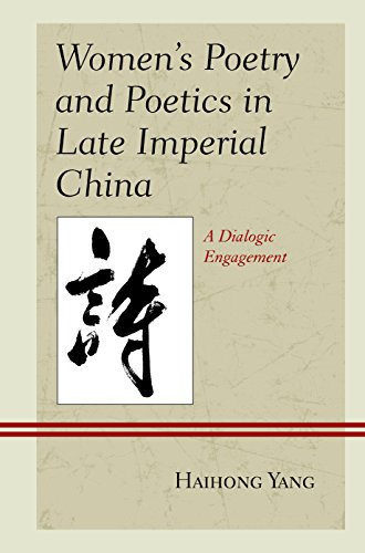 Women's Poetry and Poetics in Late Imperial China: A Dialogic Engagement image