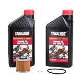 yamaha raptor 700 oil filter - Tusk 4-Stroke Oil Change Kit Yamalube All Purpose 10W-40 - Fits: Yamaha RAPTOR 700 2006-2017
