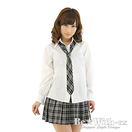 Be With Women's High School Uniform One-Size Gray (College Costumes Girls)