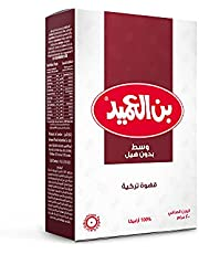 Al-Ameed Coffee without Cardamom