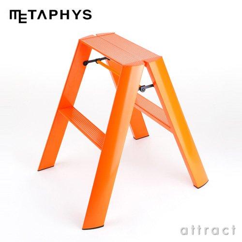 METAPHYS メタフィス lucano ルカーノ 2-Step 2ステップ Step Stool ステップ スツール 940102ステップ2段 カラー (オレンジ) B00AOJKNZ4オレンジ