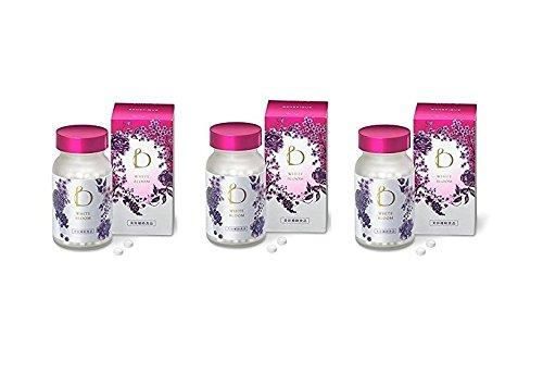 Shiseido Benefique White Bloom (Set of 3)