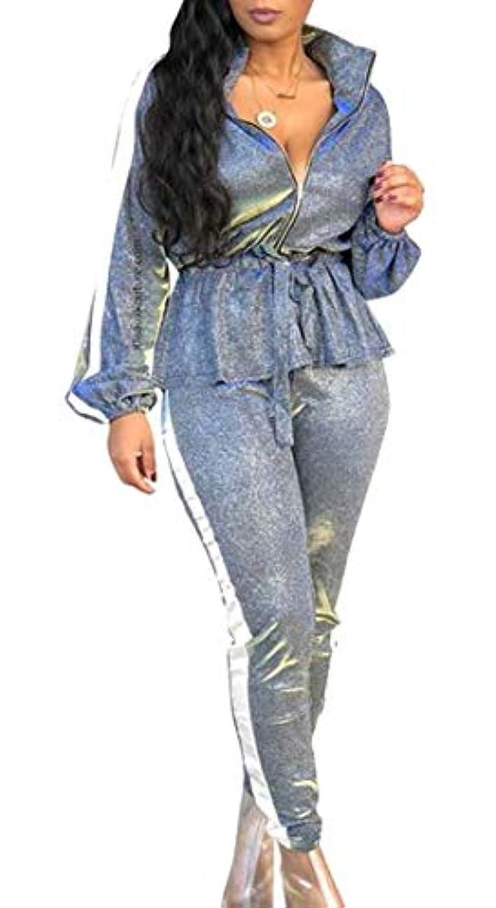 百成功進捗Keaac Womens Sparkly Glitter Long Sleeve V Neck Zip Up Bodycon Pants 2 Piece Set