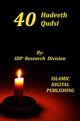 Qudsi Photo Images Photosaga