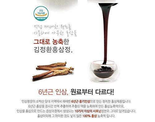 Korean Kim's 6yrs Red Ginseng Extract 240g (5.4mg/g) Punggi