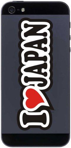 - I Love Heart Decal Sticker mobile phone skin 70 mm I LOVE JAPAN