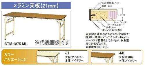 山金工業 ワークテーブル 折りタタミタイプ STM-1890-GI B00B7RPJ3I