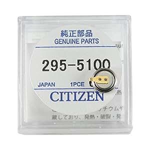 Amazon Com Original Citizen Capacitor Battery 295 51 For