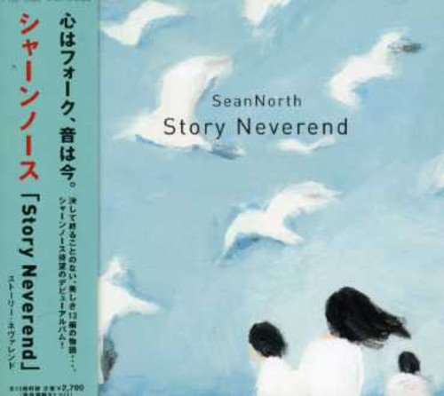 CD : Seannorth - Story Neverend (Japan - Import)