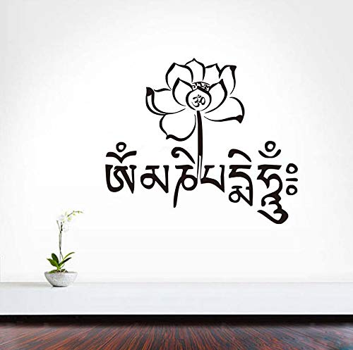 vinilo Etiqueta de la Pared Mandala Om Símbolo Lotus Pegatinas ...