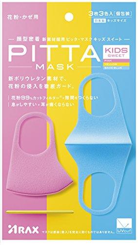 《핏타마스쿠킷즈스이토》(PITTA MASK KIDS SWEET) 3매입 핑크・노란색・옥색각 색1매입