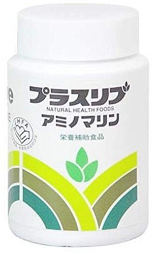 阪本漢法 アミノマリン 300粒 B000FQTXXE