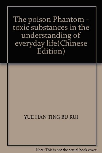 The poison Phantom - toxic substances in the understanding of everyday life(Chinese Edition)