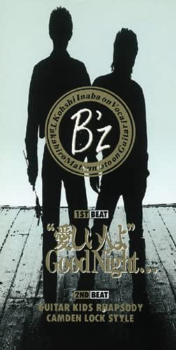 Amazon | 愛しい人よGood Night... | B'z, KOHSHI INABA, TAKAHIRO MATSUMOTO, MASAO  AKASHI | J-POP | 音楽