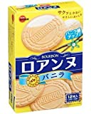 Bourbon Vanilla Roanne Biscuits 1 Box 95g. 6 Packs per Box (1 Pack Contains 2 Pcs.)