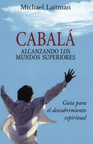 Cabala; Alcanzando Los Mundos Superiores: Guia Para El Descurbrimiento Espiritual (Spanish Edition) [Michael Laitman] (Tapa Blanda)