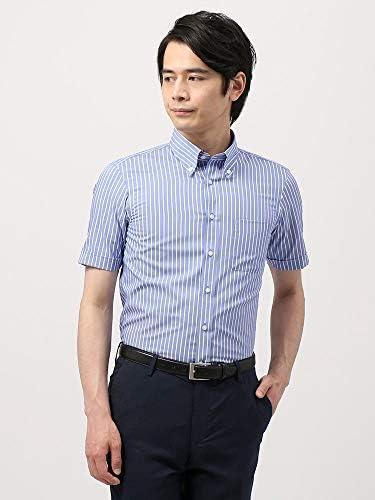 (ザ・スーツカンパニー) 半袖・3BLOCK SHIRT/ボタンダウンカラードレスシャツ ストライプ 〔EC・FIT〕 ブルー×ホワイト