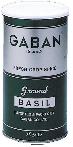 Gabin basil powder 250g Marquand
