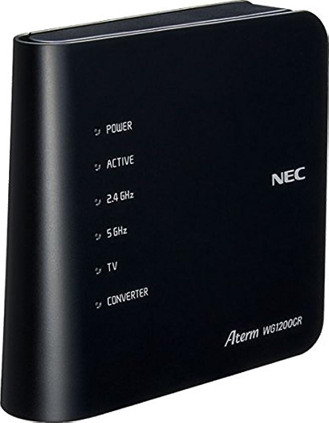 童謡することになっているアライアンスBUFFALO WiFi 無線LAN 子機 WI-U2-433DMS 11ac 433+150Mbps USB2.0 ビームフォーミング機能搭載