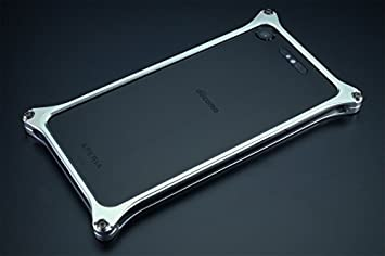 d0058e7536 Amazon   ソリッドバンパー for Xperia XZ1 (シルバー)   ケース・カバー ...