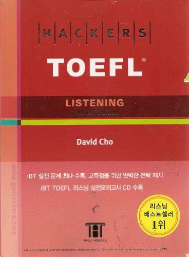 Hackers Toefl Listening_for Korean Speakers (with CD)