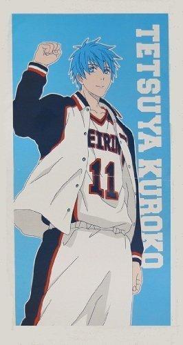 Kuroko Tetsuya Kuroko's Basketball bath towel 120 x 60cm (japan import) by Banpresto