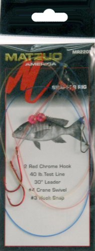 Matzuo Snapper Rig Hook with Multi Color Line, Red Chrome