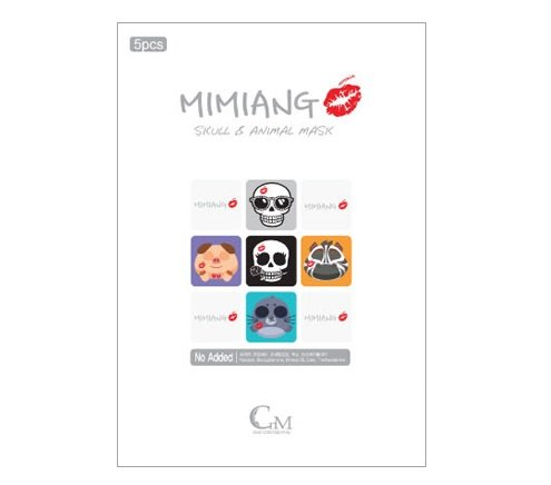 Price comparison product image Mimiang - Skull and Animal 5-Piece Variety Mask - 5 x Face Masks - Moisturising & Rejuvenating Masks & Anti Wrinkle & Collagen for men and woman