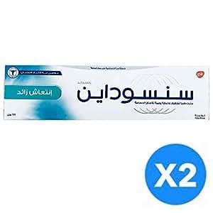 Sensodyne Exta Fresh Toothpaste - 75ml x 2