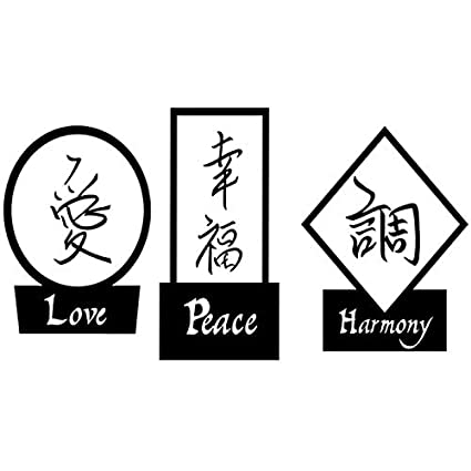 Amazon Dnven 9w X 11h X 3pcs Love Peace Harmony Chinese
