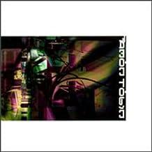 Permutation (Vinyl)