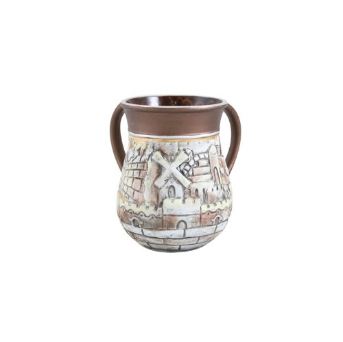 Hand Washing Cup with Old City of Jerusalem Design