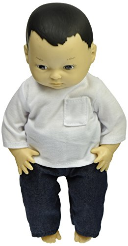 Marvel MTC-114 Education Company Dolls Multi-Ethnic Asian Boy