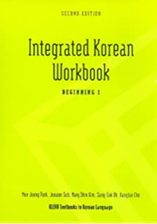 Integrated korean beginning 1 2nd edition klear textbooks in integrated korean workbook beginning 1 2nd edition klear textbooks in korean language fandeluxe Images