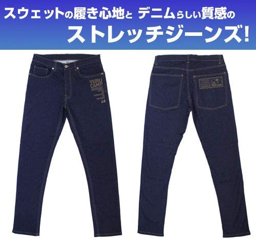ゆるキャン△ リラックスジーンズ/XL