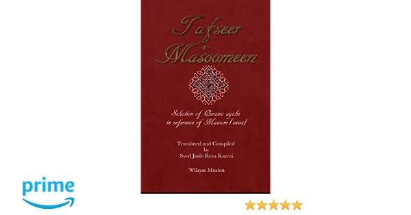 Tafseer e Masoomeen: Wilayat Mission, Syed Jazib Reza Kazmi