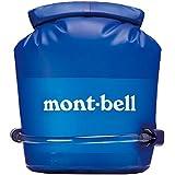 モンベル(mont-bell) フレックスウォーターキャリア4L 1124601 ダークブルー