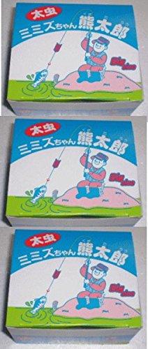 【釣り餌】【活きエサ】【渓流餌】【川餌】ミミズちゃん熊太郎(太虫) 3個セットの商品画像