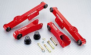 Hotchkis Performance Trailing Arm - Hotchkis Performance 1805R Trailing Arm Incl. Upper Trailing Arms/Lower Trailing Arms/Hardware Red Trailing Arm