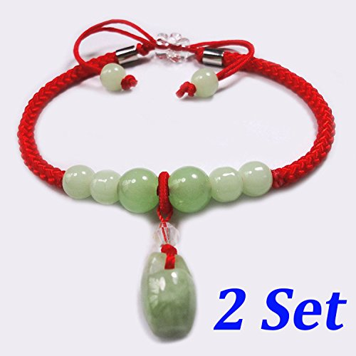 BrightTea Jade Lucky Rope Strap Lucky red rope Jade beads Chinese Feng Shui Pendant (Packaging (Jade Rope)