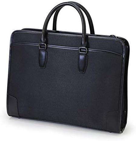 タイプDJ ブリーフケース スーツスタイルにもジャケットスタイルにもよく似合う 荷物をたっぷり収納 軽量約860g +[栃木レザー] 日本製キーストラップ