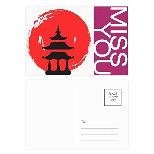 Temple Abstract Brush Japan Miss Postcard Set Thanks Card Mailing Side 20pcs by DIYthinker