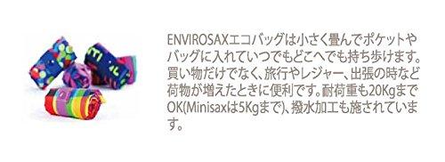 Cherry B1 CL Envirosax Lane Cherry Bag Multi B2 Shoulder Envirosax HwBZqcxE