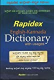 Rapidex English - Kannada Dictionary with Usages
