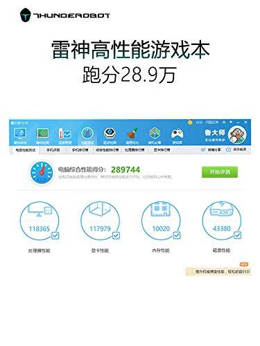 t:mon THUNDEROBOT Raytheon 911 M Star Yao II 8 Generation i7 Game Ben GTX1050Ti eat Chicken Notebook by t:mon (Image #4)