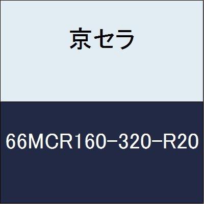 京セラ 切削工具 エンドミル 66MCR160-320-R20  B079XYGJBC